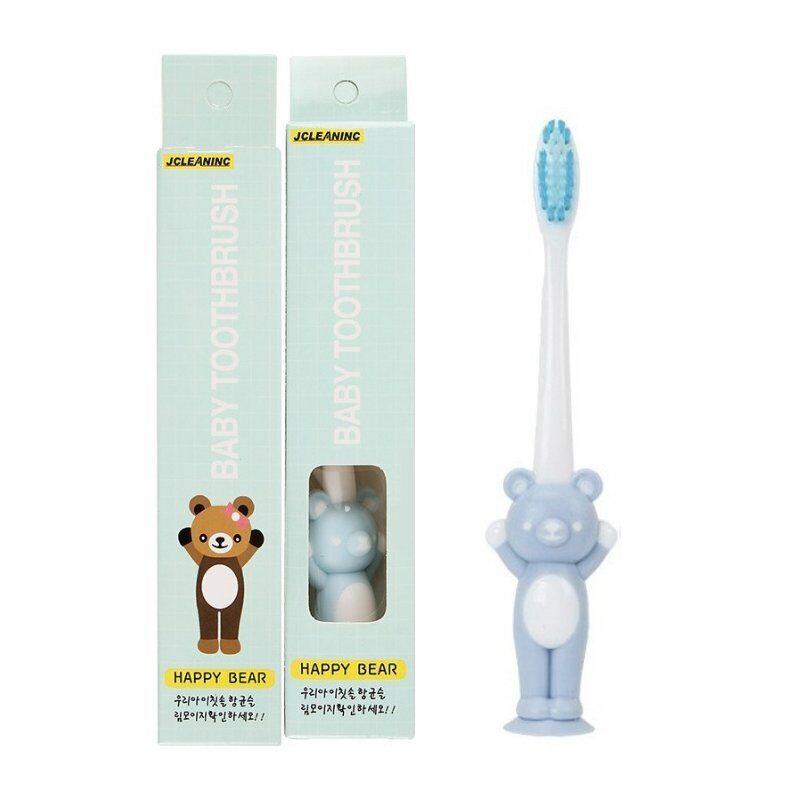 Зубная щетка для детей, антибактериальная, арт. 53.0062