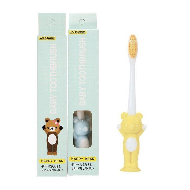 Зубная щетка для детей, антибактериальная, арт. 53.0061