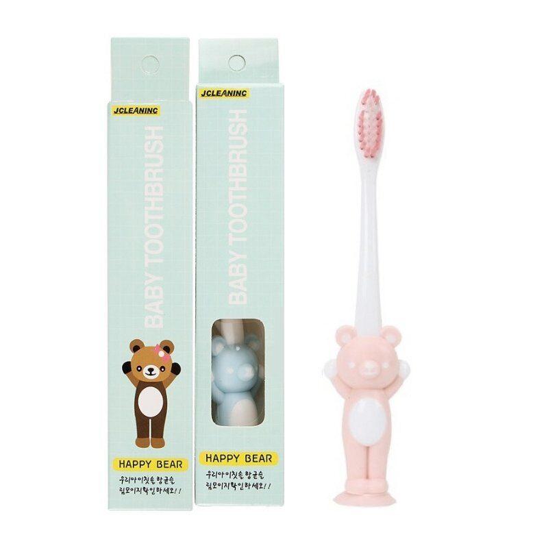 Зубная щетка для детей, антибактериальная, арт. 53.0058