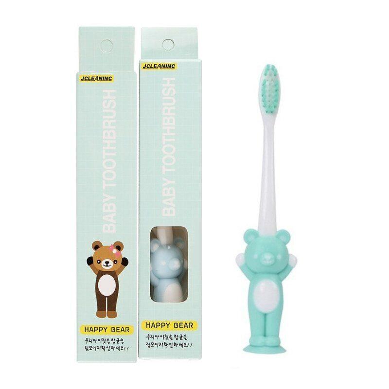 Зубная щетка для детей, антибактериальная, арт. 53.0057